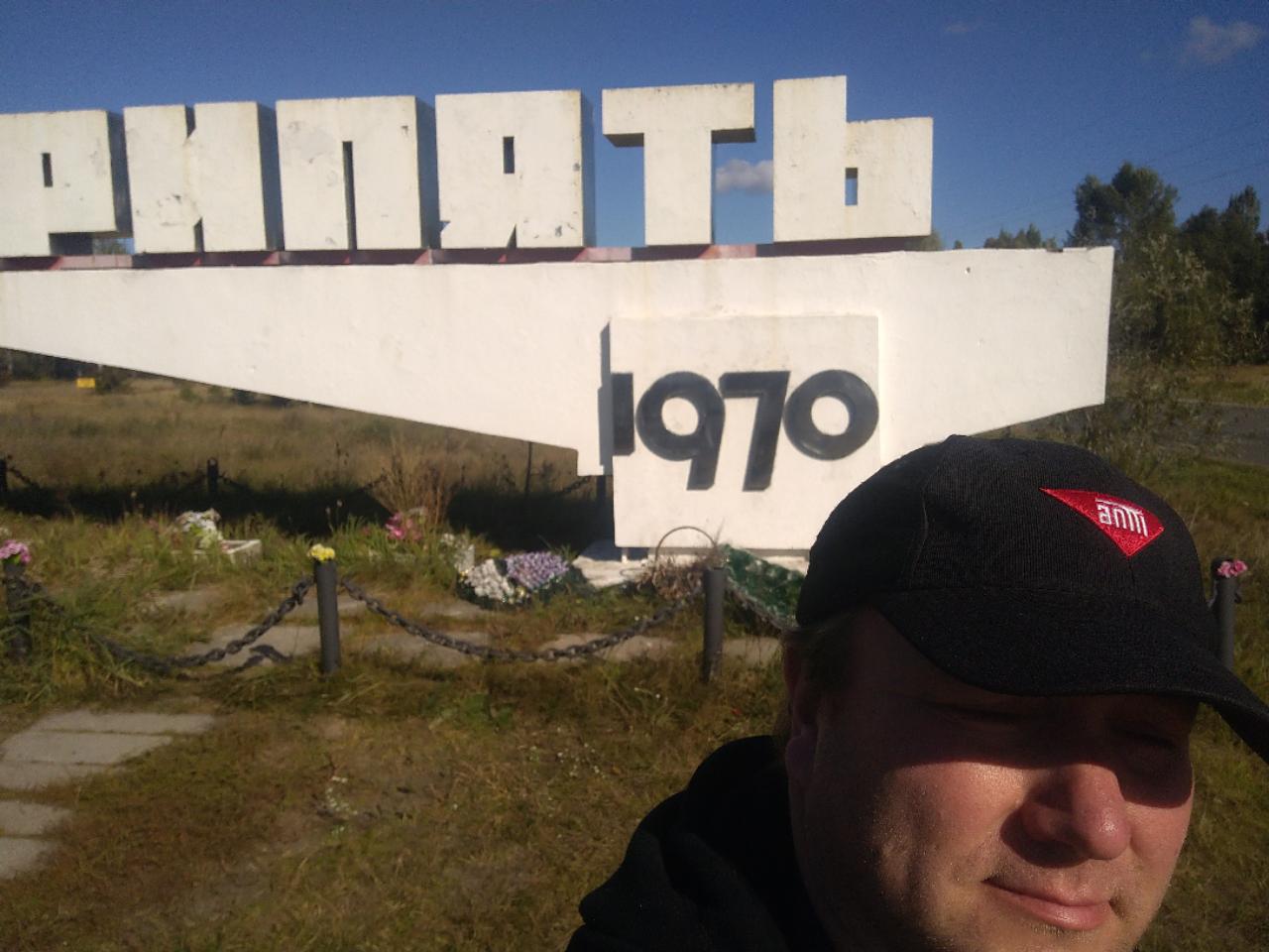 vp2018_pripyat.jpg